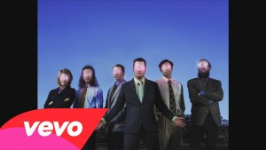 Modest Mouse – Of Course We Know (Audio)