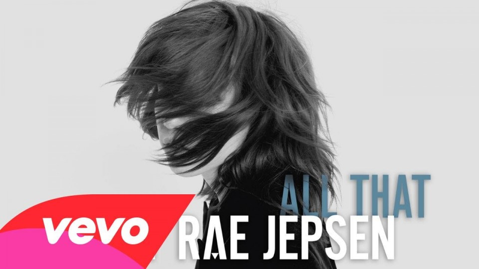 Carly Rae Jepsen – All That (Audio)